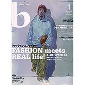 Boon (ブーン) 2008年 01月号 [雑誌]
