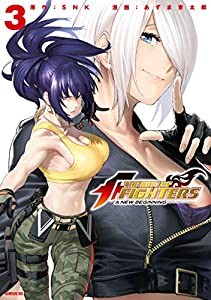THE KING OF FIGHTERS ~A NEW BEGINNING~ 3巻 表紙画像
