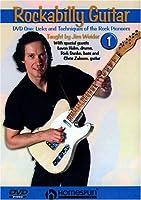 Rockabilly Guitar 1 [DVD] [Import]