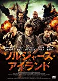 ソルジャーズ・アイランド [DVD]