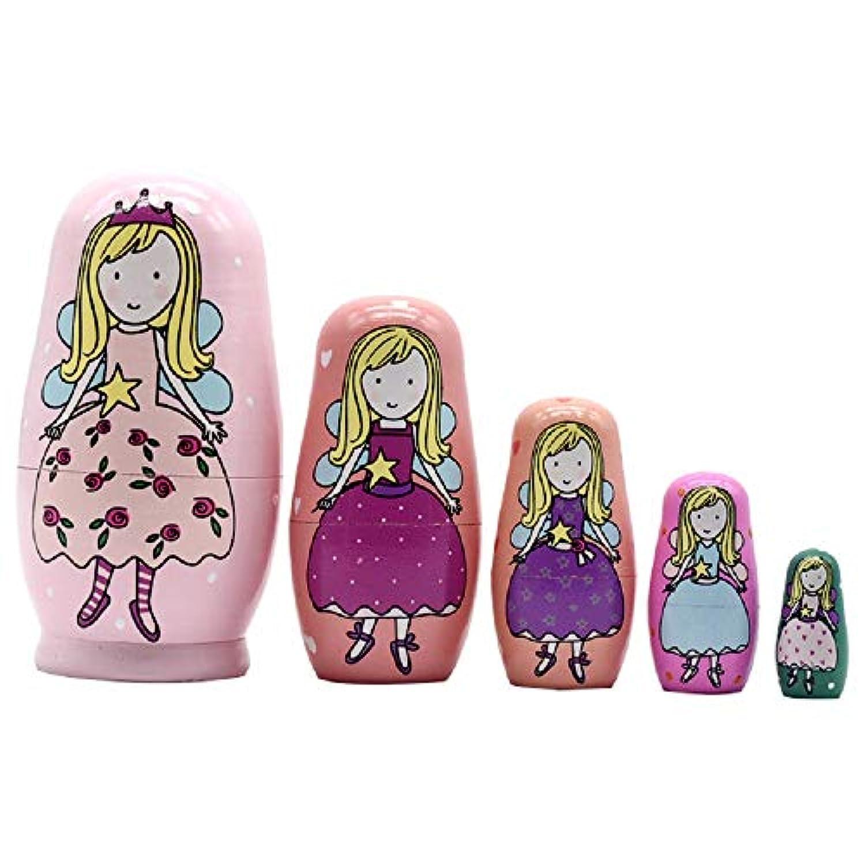 Zhenyu 木製 マトリョーシカ人形 プリンセス ホーム 木製 ロシアンネスト人形 ギフト マレスカ ハンドメイド クラフト 女の子用
