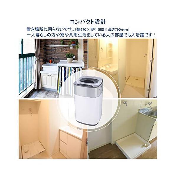 BESTEK 全自動洗濯機 小型 ミニ縦型 洗...の紹介画像2