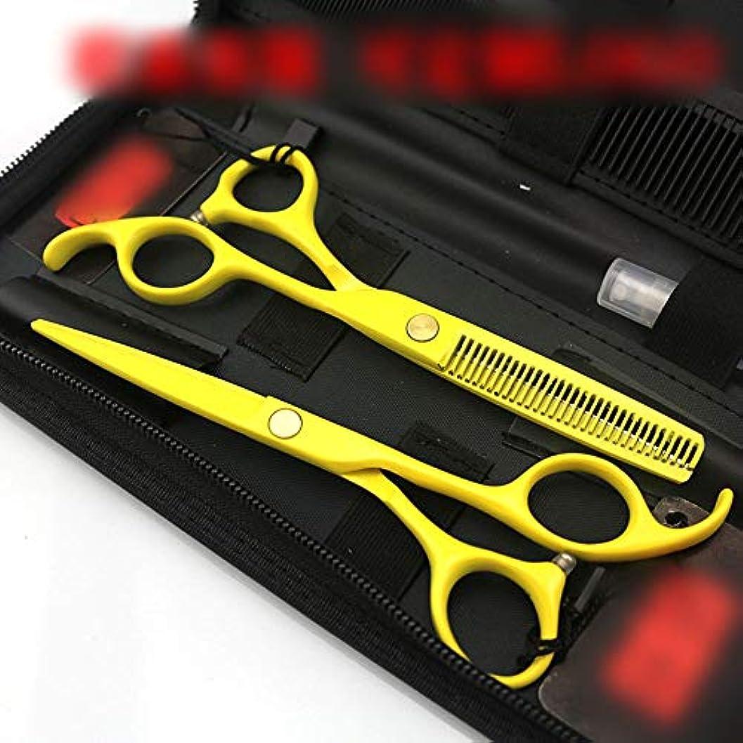 弾力性のある負荷境界理髪用はさみ 黄色いペンキ理髪はさみ、5.5インチのまっすぐなハンドル平ら??な+歯のはさみセットの毛の切断はさみのステンレス製の理髪師のはさみ (色 : イエロー)