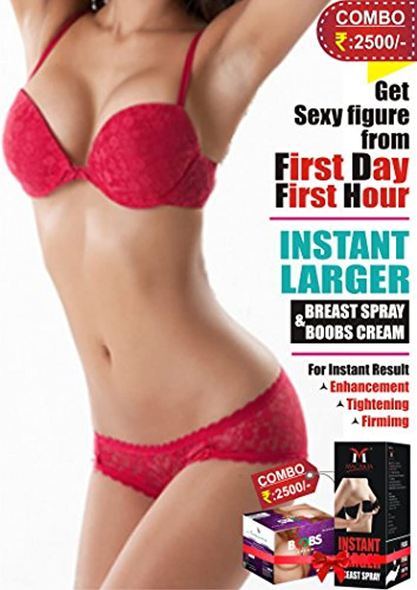 罰ルーム大佐INSTANT ENLARGEMENT BREAST CREAM WITH SPRAY