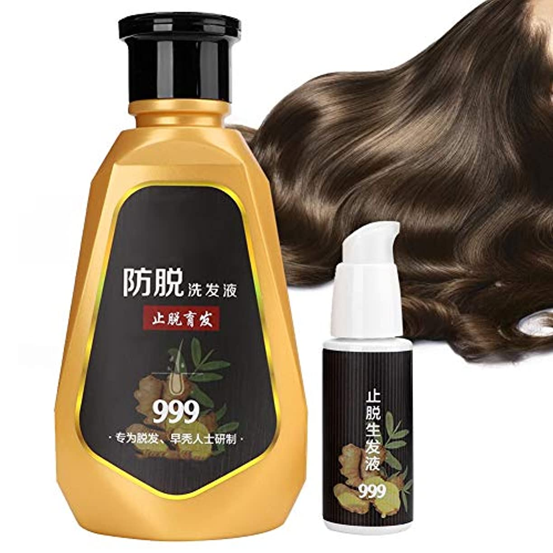 一見ワークショップ繊維400 mlヘアシャンプー、プロジンジャーアンチ脱毛オイルコントロールヘアシャンプー40 ml育毛液で脱毛に効果的な援助