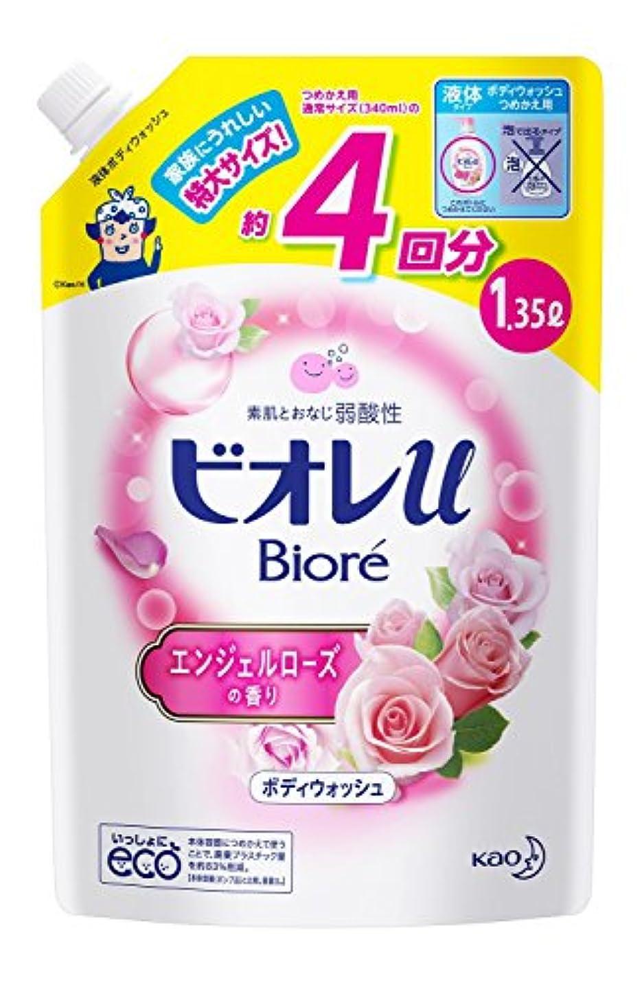 元の露岩【大容量】ビオレU エンジェルローズの香り つめかえ 1350ml