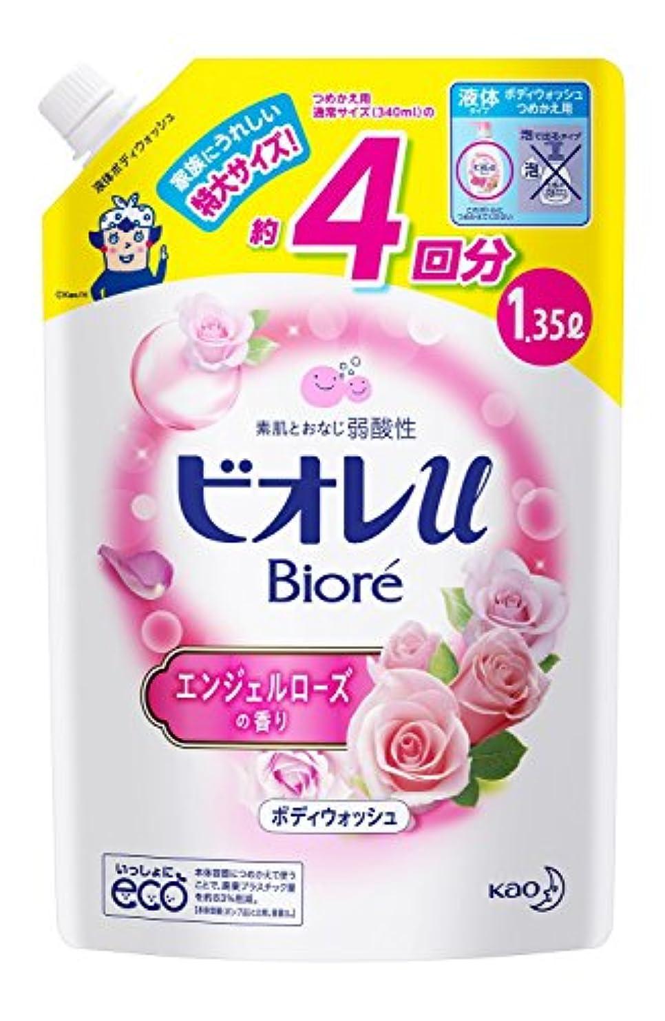 血まみれ茎オーバーフロー【大容量】ビオレU エンジェルローズの香り つめかえ 1350ml