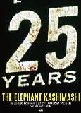 エレファントカシマシ デビュー25周年記念 SPECIAL LIVE さいたまスーパーアリーナ (初回限定盤)(スペシャルパッケージ&豪華写真集ブックレット72P付) [DVD] / エレファントカシマシ (出演)