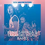 1974 One Step Festival
