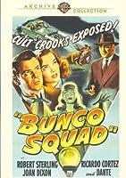 Bunco Squad [DVD] [Import]