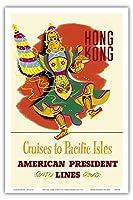 香港 - 太平洋諸島へのクルーズ - アメリカンプレジデントラインズ - ビンテージな遠洋定期船のポスター c.1954 - アートポスター - 31cm x 46cm