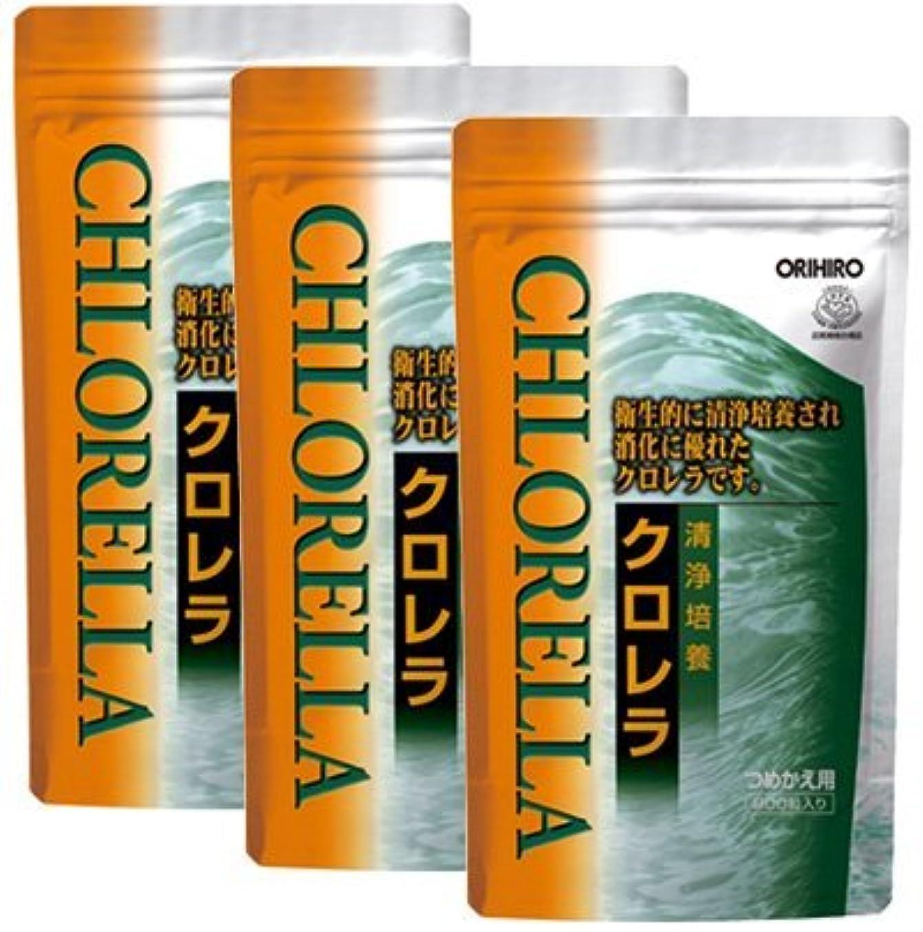 抽象ストッキングアレイオリヒロ 清浄培養クロレラ詰め替え用アルミ袋(900粒)【3袋セット】