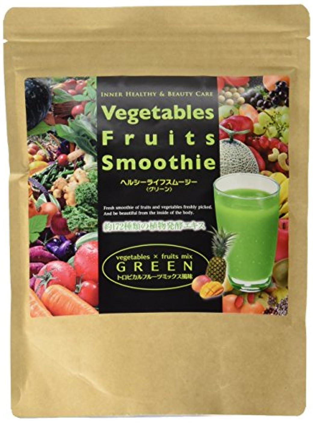 バンジージャンプ退院材料Vegetables Fruits Smoothie ヘルシーライフスムージー(グリーン)トロピカルフルーツミックス味 300g 日本製