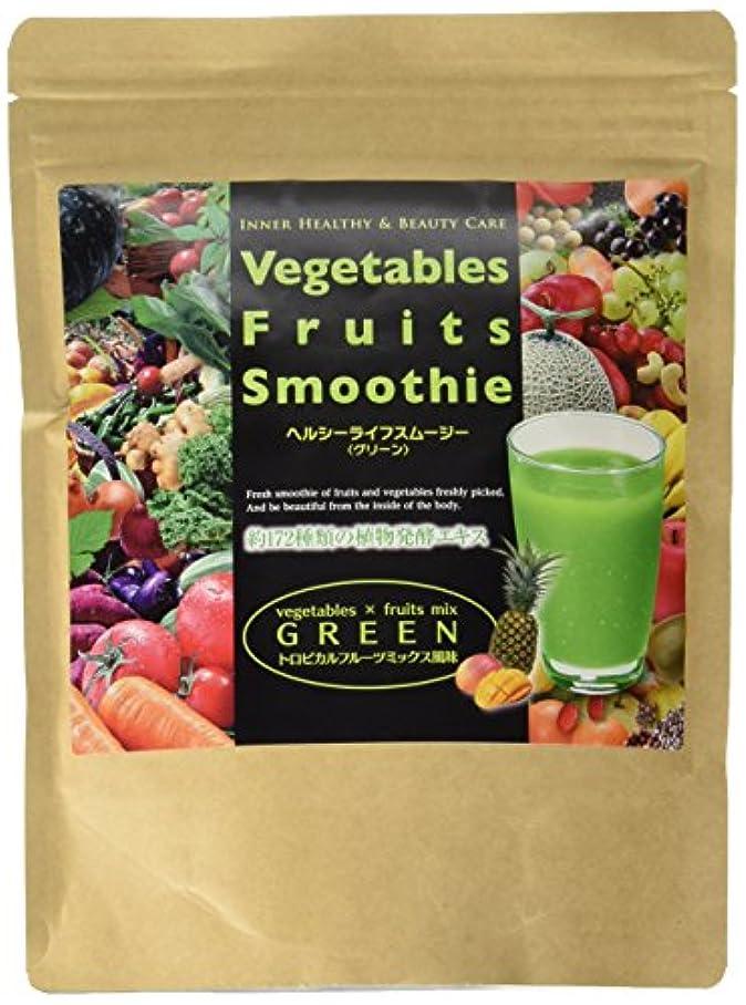 ミュージカル方程式急流Vegetables Fruits Smoothie ヘルシーライフスムージー(グリーン)トロピカルフルーツミックス味 300g 日本製