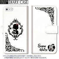 301-sanmaruichi- iPhone7 手帳型ケース iPhone7 ケース 手帳型 おしゃれ 白雪姫 snow white apple 鏡 童話 C 手帳ケース