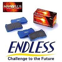 ENDLESS エンドレス ブレーキパッド MX72プラス リア用 インテグラ DC2 DB8 H10/2~H13/7 1.8L TYPE-R 98スペック