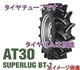 ファルケン トラクタ用タイヤチューブ   適応タイヤ: AT30 9.5-24 4PR