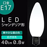 LEDシャンデリア形装飾球 昼白色 口金:E17 型番:LDC1N-G-E17 12 07-6491