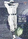 BBM2014 プロ野球80周年カード・投手編 記録の殿堂 ホロパラレル No.95 藤本英雄