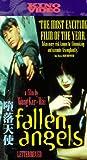 Fallen Angels [VHS] [Import]
