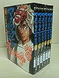 マガツクニ風土記 コミック 1-6巻セット (ビッグコミックス)