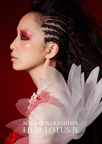 [画像:【早期購入特典あり】FILM LOTUS IX(B3ポスター付き) [DVD]]