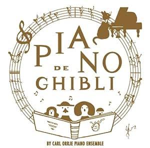 ピアノでジブリ Studio Ghibli Works Piano Collection