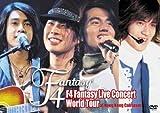 F4 ファンタジー・ライブ・コンサート・ワールド・ツアー・アット・ホンコン・コロシアム [DVD] 画像