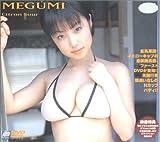 DVD>Megumi:Citron Sour (<DVD>)