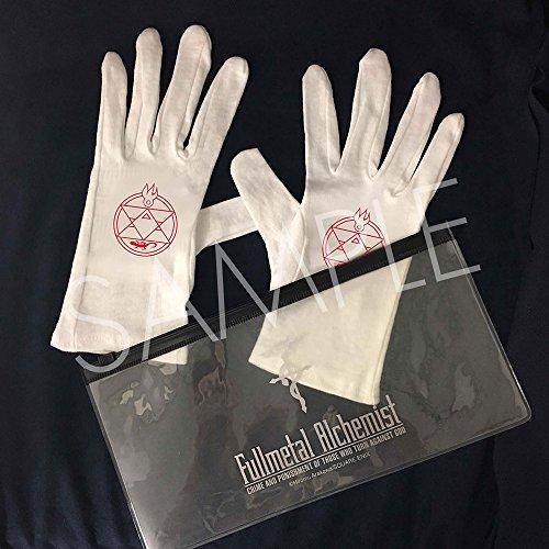 鋼の錬金術師展 会場限定 ロイの手袋セット フリーサイズ ハ...