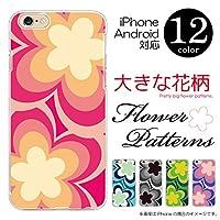 iPhoneSE / iPhone5S/5 (アイフォンSE 5S) スマホケース カバー 【G】ホットピンク 大きめ花柄フラワー カラフル/ハードケース