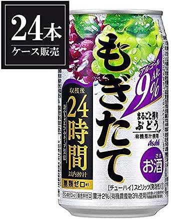 アサヒビール チューハイ サワー もぎたて まるごと搾りぶどう 350ml 24缶入 3ケース (72本)