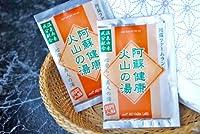 阿蘇健康火山の湯(10包セット)