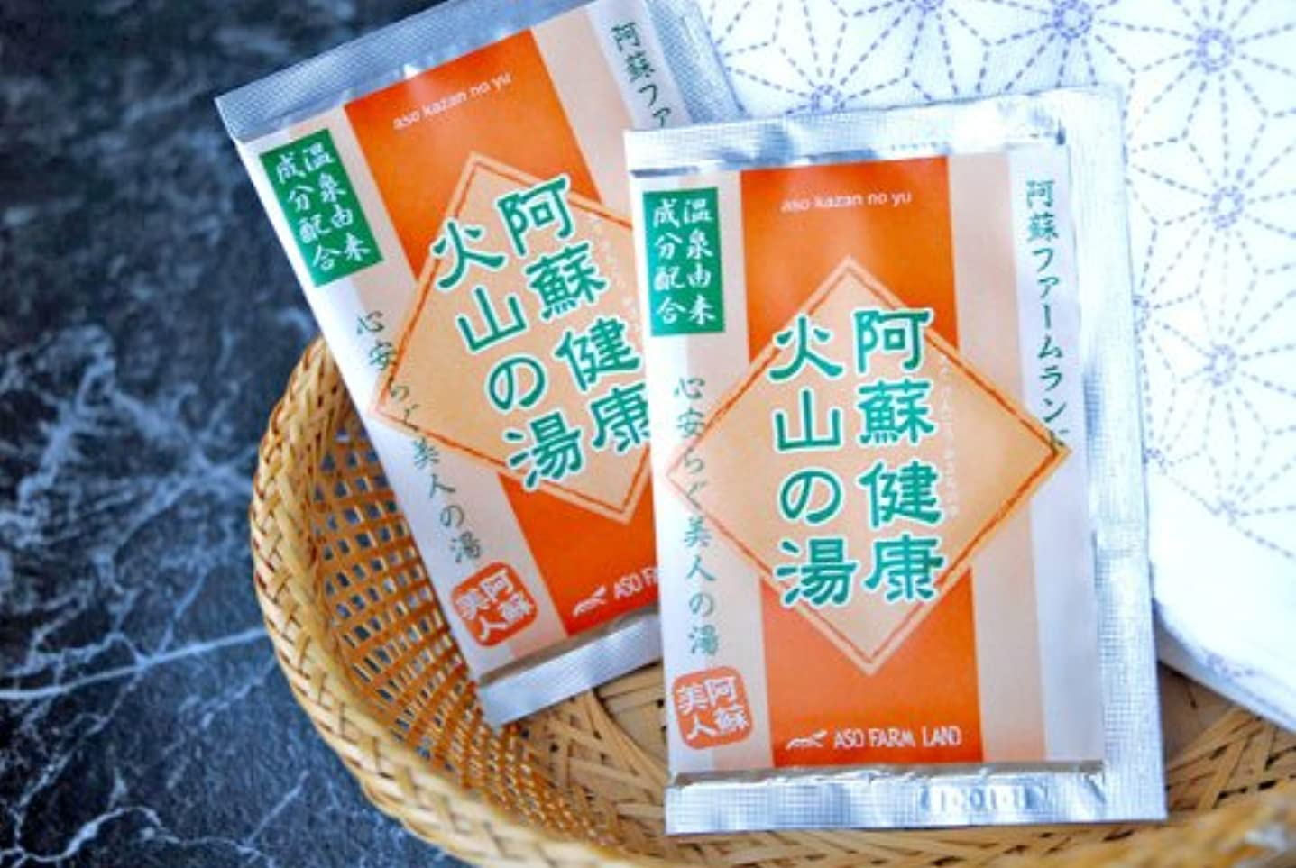 集まる憂慮すべきゴールド阿蘇健康火山の湯(10包セット)