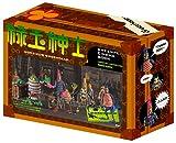緑玉紳士 BOX[DVD]