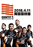 【Amazon.co.jp限定】QUINTET.1 2018.4.11両国国技館 DVD(ポストカード付)