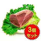 ランプ・イチボ (ピッカーニャ・アルカトラ) 牛肉 約1kg×3個セット