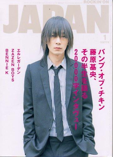 ROCKIN'ON JAPAN (ロッキング・オン・ジャパン) 2006年 01月号