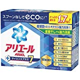 アリエール 洗濯洗剤 粉末 +サイエンスプラス7 ラージサイズ 本体 1.7kg