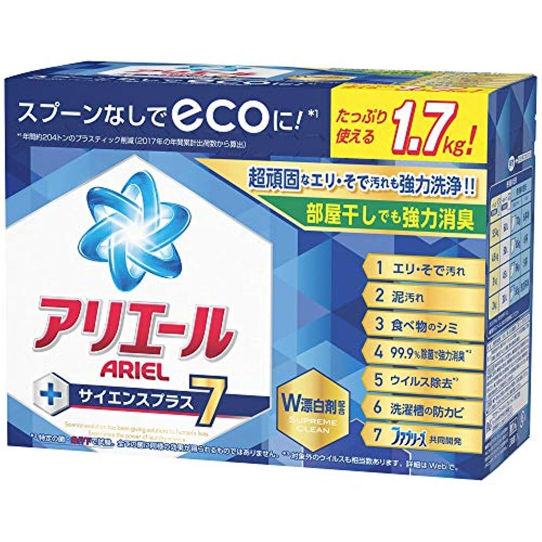 百科事典調整する重々しい洗濯洗剤 粉末 抗菌 アリエール 本体(1.7kg)