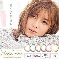 ヒールミー ワンデー Heal me 1day 1箱10枚入 【カラー】プティベージュ 【PWR】-1.25