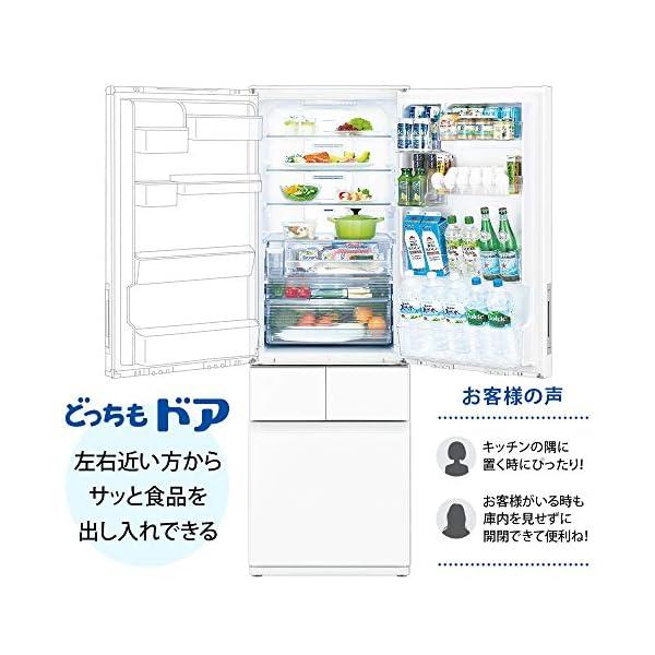 シャープ SHARP プラズマクラスター冷蔵庫...の紹介画像3