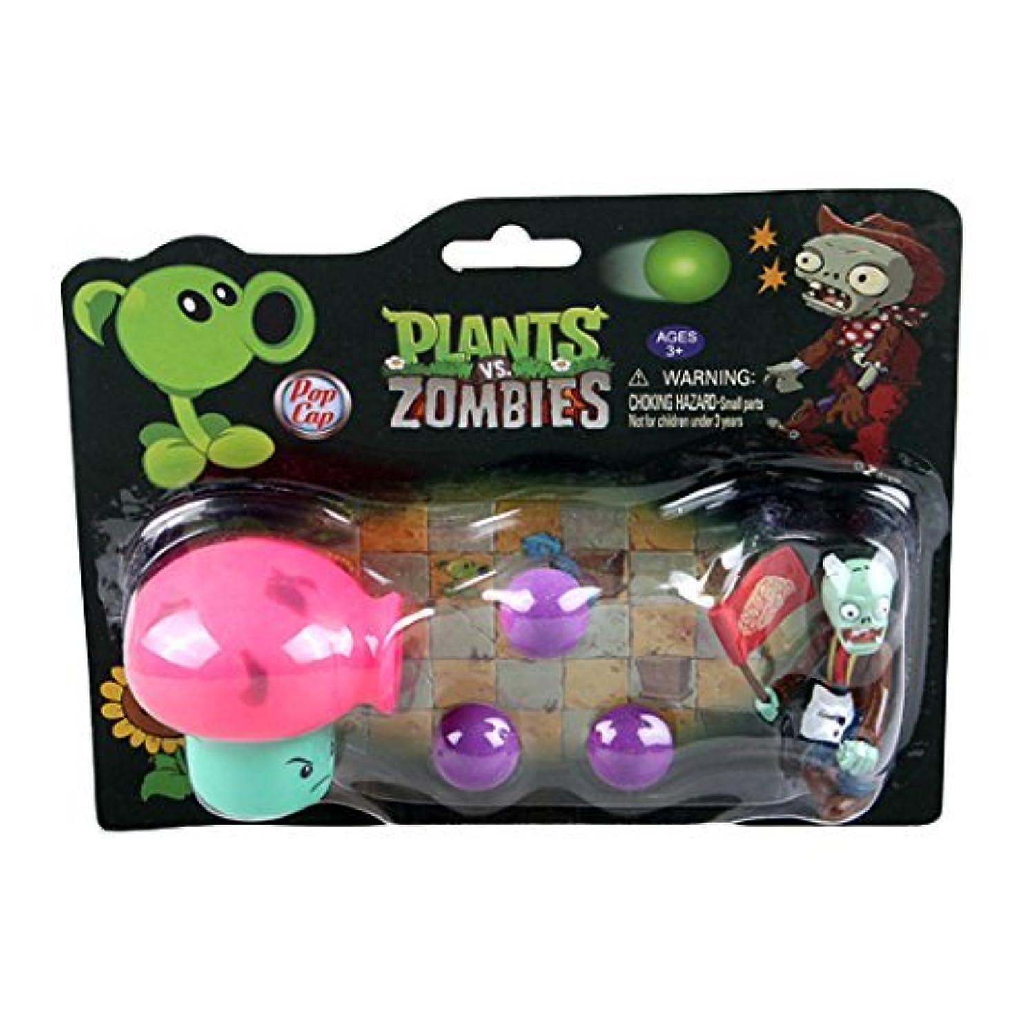 成熟した暖かくオーラルToyswill ® Plants vs ZombiesマッシュルームShooter PVCおもちゃ