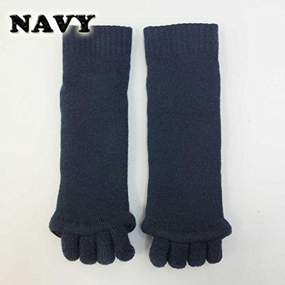 熱帯の青写真消費足指開きソックス (左右1組) 履くだけ 簡単 フットケア リラックス むくみ (ネイビー)