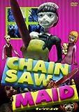CHAINSAW MAID[PCBE-53724][DVD]