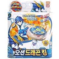 ZAMBUS KOREA スピンファイター Ocean Dragon King 6512 [並行輸入品]