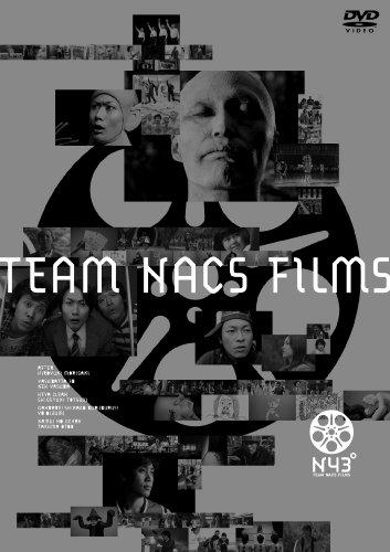 TEAM NACS FILMS 「N43°」のイメージ画像