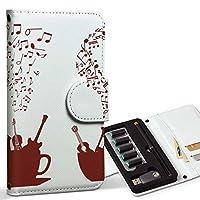 スマコレ ploom TECH プルームテック 専用 レザーケース 手帳型 タバコ ケース カバー 合皮 ケース カバー 収納 プルームケース デザイン 革 音楽 音符 モノクロ 009488