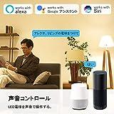 ロハス WIFI スマート LED電球 E26口金 100W形相当 冷暖調色タイプ 【Amazon Echo&Google Home対応】 ハブ不要 スマホ操作 音声コントロール 1個入 画像