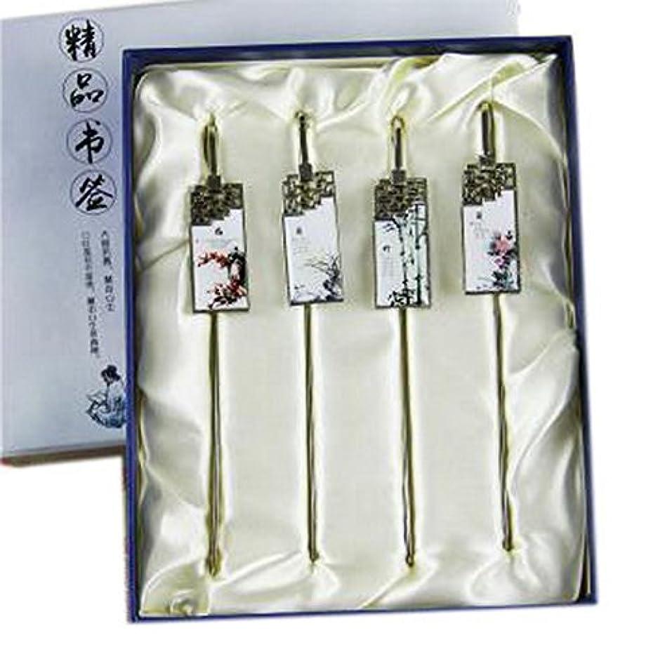 タワー一部アブセイ中国スタイルの青と白の磁器のブックマーク、絶妙なギフト
